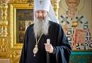 Митрополит Вятский и Слободской Марк: Снять пыль с души