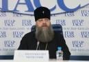 Церковь не откажется от учебника по ОПК протодиакона Андрея Кураева