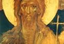 Собор Предтечи и Крестителя Господня Иоанна – 20 января
