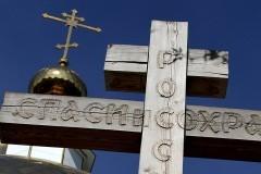 В Подмосковье появится первый в России религиозный парк