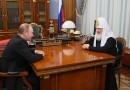 В Госдуме предложили разработать концепцию религиозно-государственных отношений