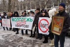 Госдума приняла в первом чтении законопроект о штрафе за незаконные аборты