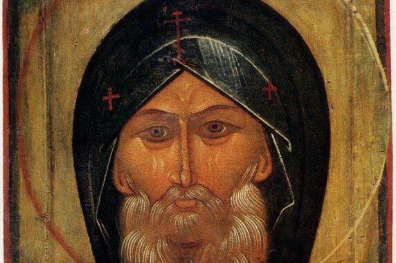 Церковь чтит память преподобного Антония Великого