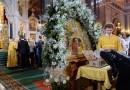 Свыше 400 тысяч человек поклонились Дарам волхвов в Москве