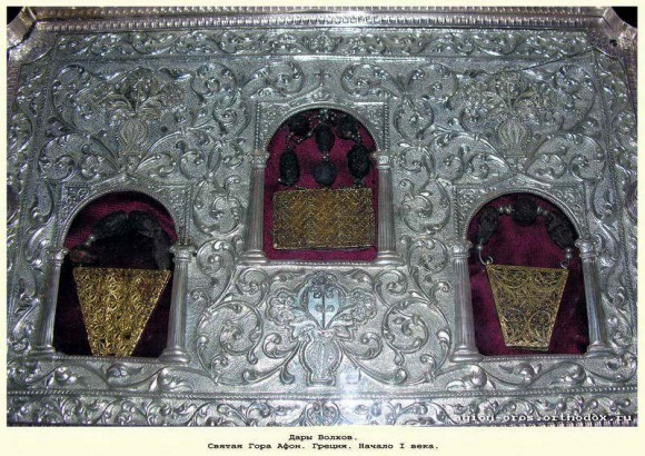 Для Московской епархии о дарах волхвов подготовлены информационные материалы