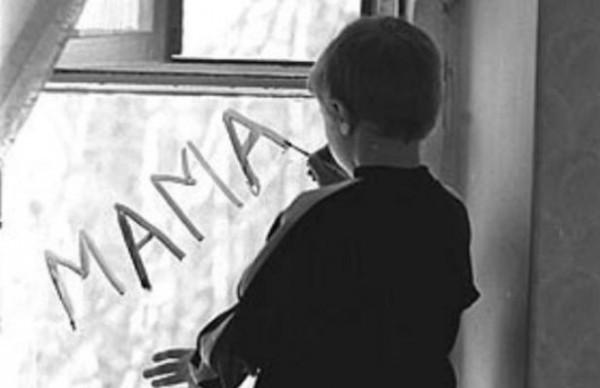 За 5 лет из российских детдомов взяли на воспитание более 30 тыс. детей