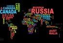 Знаете ли вы, как пишутся сложные географические названия?