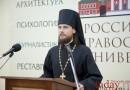 В Госдуме пройдет круглый стол по вопросам православного образования
