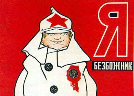У большинства россиян безразличное отношение к атеизму