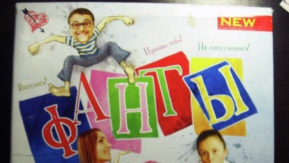 В Ставрополе детские магазины уличили в гей-пропаганде