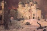 Великий Новгород отметил 70 лет со дня освобождения от немецко-фашистских захватчиков