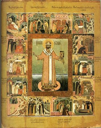 Церковь празднует память святителя Филиппа, митрополита Московского
