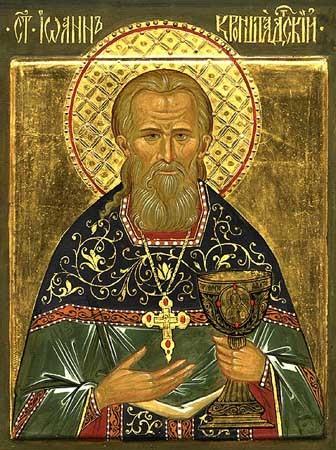 Церковь празднует память святого праведного Иоанна Кронштадтского