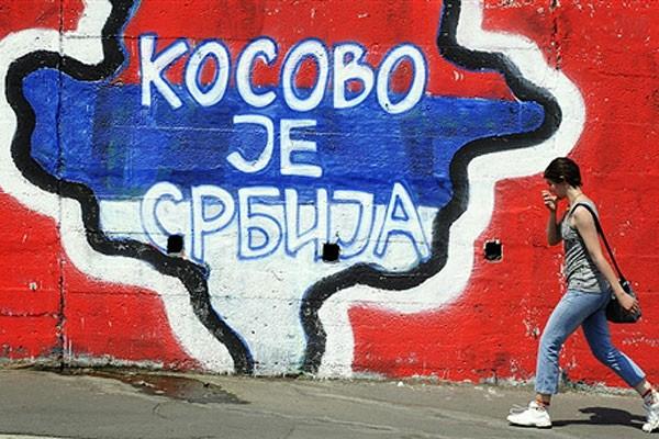 Белград начал переговоры о вступлении Сербии в Евросоюз