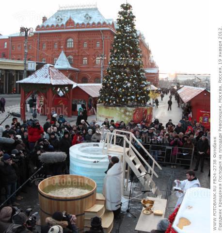 Крещенские купания в открытых водоемах будут запрещены в центре Москвы