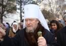 Митрополит Крымский Лазарь: Понятия мира, радости и любви сегодня обесцениваются