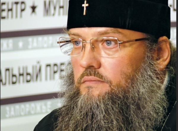 Архиепископ Запорожский Лука призвал паству к посту и молитве в дни политического кризиса