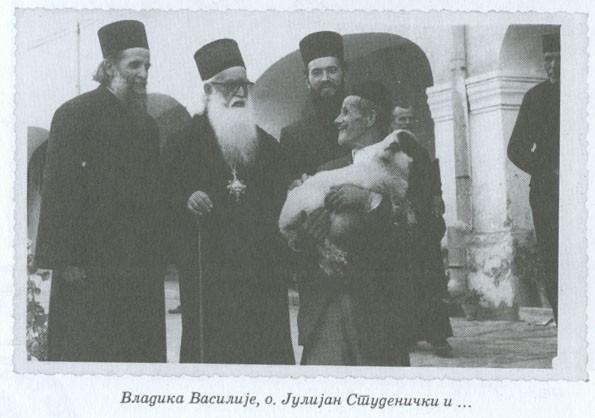 В Сербии реабилитированы православные священнослужители, осужденные коммунистами