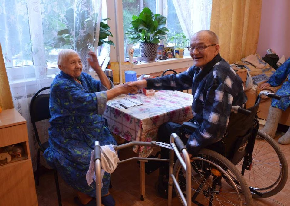 екатерининский дом-интернат для престарелых и инвалидов им в.п ярушкина