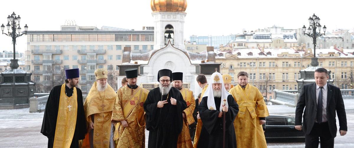 Патриарх Московский Кирилл и Патриарх Антиохийский Иоанн X выступили с совместным обращением к участникам конференции «Женева-2»