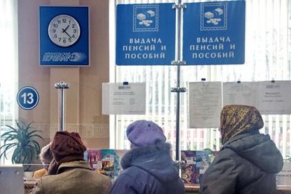 Половина россиян считают, что выплата пенсии – это забота государства