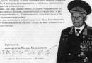 Перед смертью Калашников написал покаянное письмо Патриарху