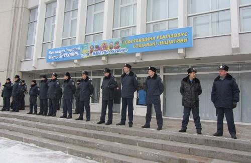 Полтава  фото: poltavapl.ua
