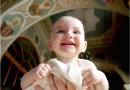Почти 100% детей, родившихся в Белгородской епархии в 2013 году, крещены в православии
