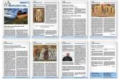Православная стенгазета № 4 (214)