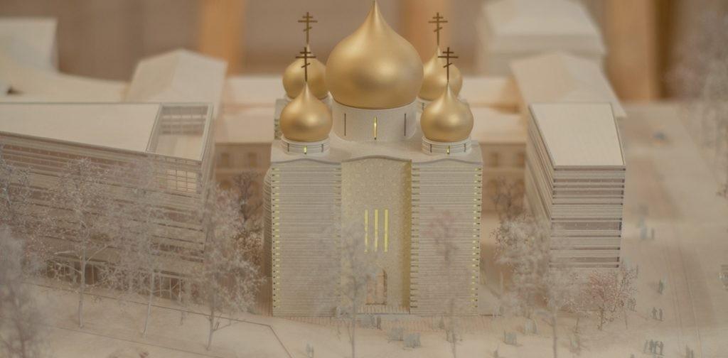 В Париже официально представлен проект будущего русского собора и духовно-культурного центра