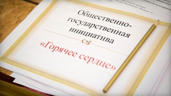 В России учреждена премия для молодых героев