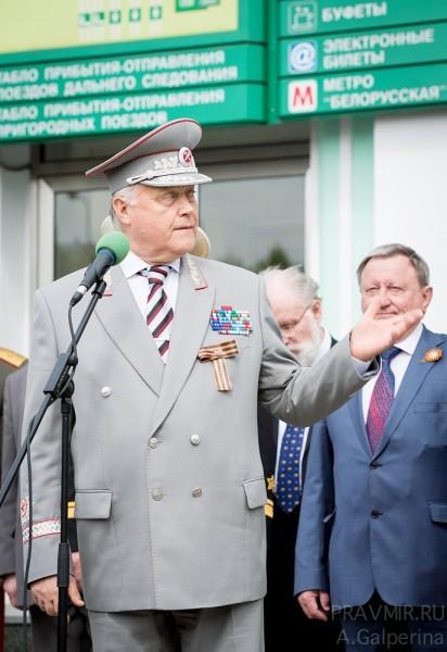 Прощание славянки в москве