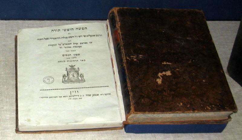 Введение в Ветхий Завет