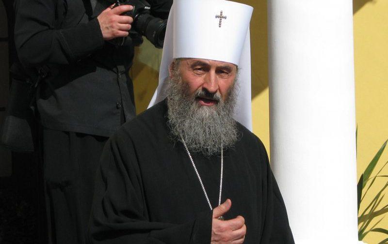 Митрополит Черновицкий Онуфрий: Превращение политической войны в религиозную уничтожит Украину