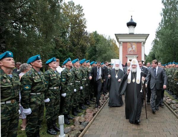 Посещение 76-й гвардейской десантно-штурмовой дивизии в Пскове