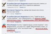 Как организуют борьбу против строительства храмов в Москве (Письмо бывшей активистки)