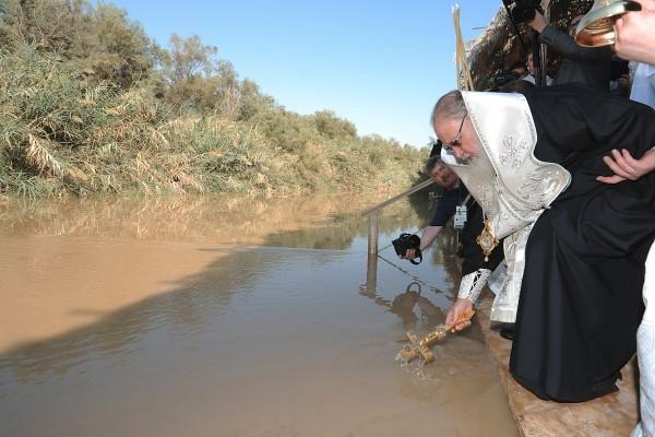 Освящение вод реки Иордан
