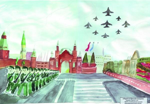 «Парад на Красной площади». Епишев Сергей, 9 лет