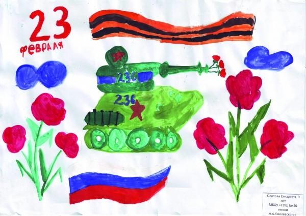 Осипова Елизавета, 9 лет