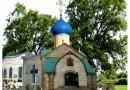 В Москве построят храм-памятник в честь Белого движения