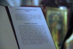 Молитва о мире в Украине