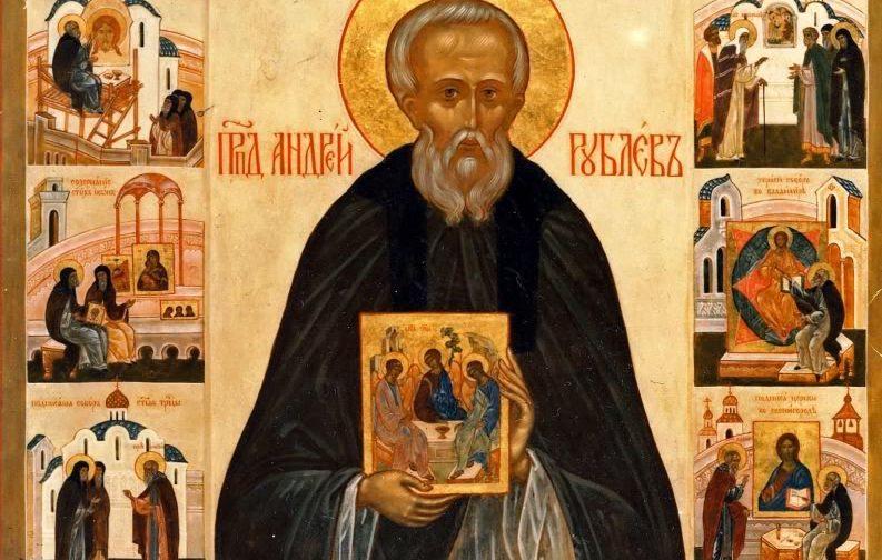 Проповедь в день памяти преподобного Андрея Рублева, иконописца, 17 июля 1994 г.