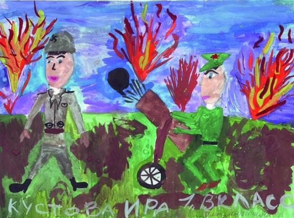 Армия моими глазами рисунок