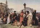 """Роль византийско-арагонского тайного союза в подготовке """"сицилийской вечерни"""""""