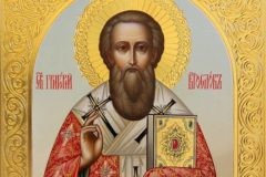 Церковь отмечает день памяти святителя Григория Богослова