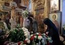 В Богоявленском соборе столицы почтили память Святейшего Патриарха Алексия II