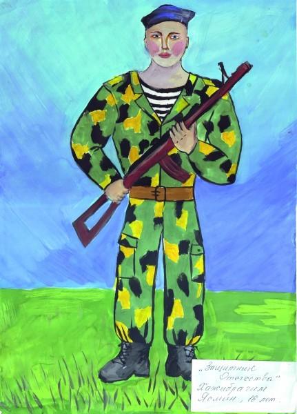 """""""Защитник Отечества"""". Ясмин Хажибрагим, 16 лет"""