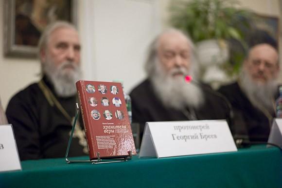 Церковь как «чай с вареньем», или Как пережить гонения