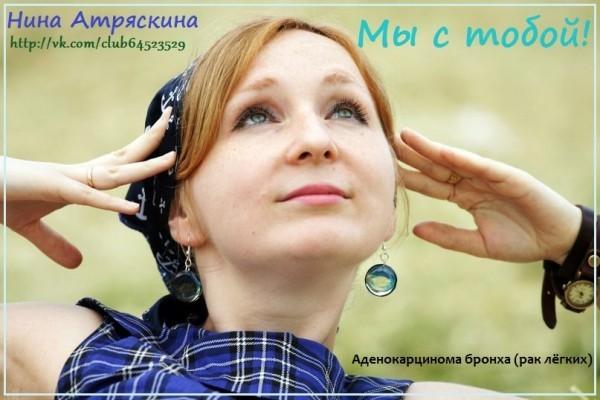Московское культурное сообщество проведет благотворительный концерт в пользу онкобольной коллеги