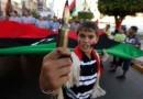 В Ливии в результате взрыва в школе пострадали десятки детей